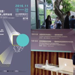 Keynote: Eleanor Gates-Stuart at 'Look to the Future: The International Forum on Interdisciplinarity and Convergence of Techno-Art Development'. Digital Arts Foundation - Taipei. Professor Eleanor -Stuart @ NCKU Techno Art 國立成功大學 科技藝術碩士學位學程 TechnoART@NCKU #eleanorgatestuart #GeertLovink #GediminasUrbonas #Juttawebber Cheng Guo #ChristophedeJaeger #Chih-YungChiu