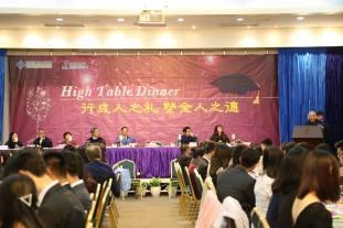NCKU Professor Eleanor Gates-Stuart as Me as Guest Speaker - High Table Dinner, Division of Culture and Creativity (DCC) BNU-HKBU United International College