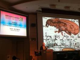 Eleanor Gates-Stuart: Keynote Speech at 'The Wonder of Fantasy' Conference Forum