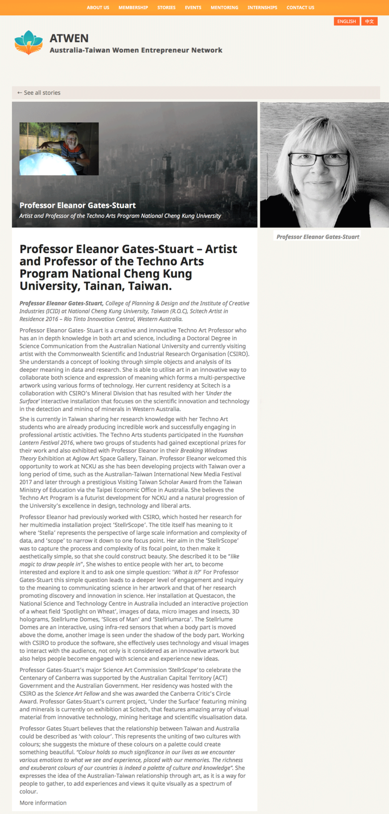 Professor Eleanor Gates-Stuart - National Cheng Kung University
