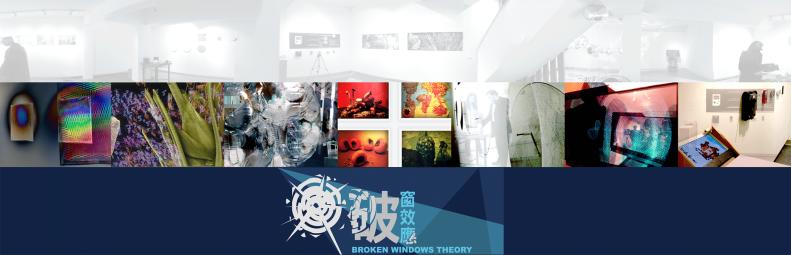 Broken Windows Exhibition, Taiwan